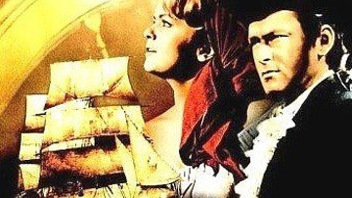 Пираты Тортуги (исторические приключения) | США, 1961