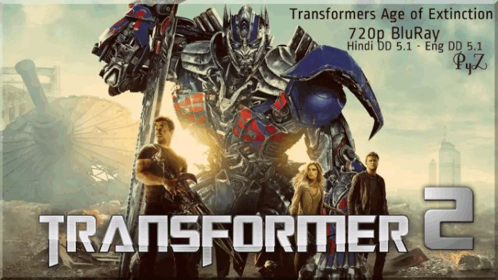 Transformer 2 (Uzbek Tilida) HD 720p