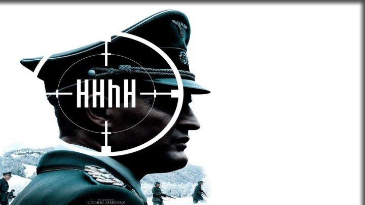 ГEЙДPИX 2OI7 HD (боевик, триллер, военный)