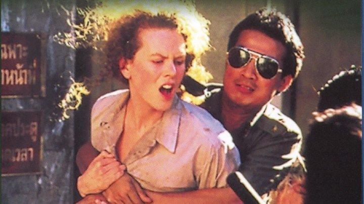 Бангкок Хилтон [1-3 серии из 6] (остросюжетная драма с Николь Кидман) | Австралия, 1989