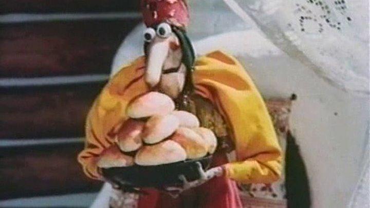 Домовёнок Кузя. 1-я серия. Приключения домовёнка (1985)