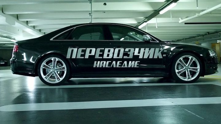 """Фильм """"Транспортировщик"""" Наследие. Боевик 2015"""