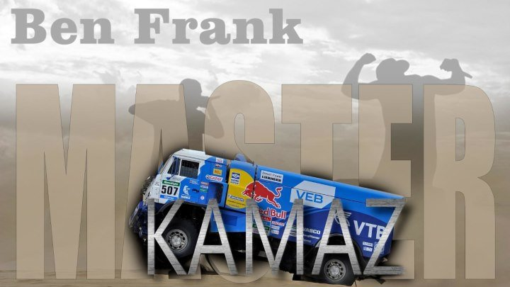 KAMAZ-Master (Ben-Frank)