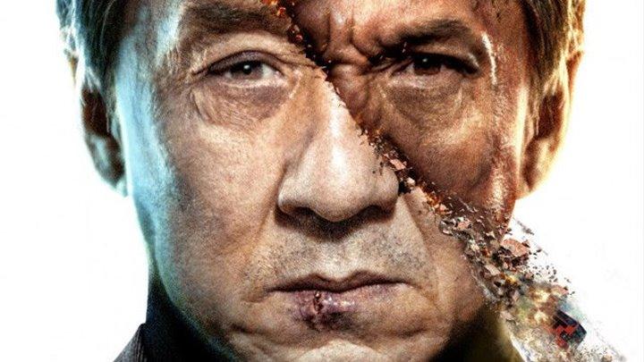 Кровоточащая сталь (2017) Джеки Чан - русский трейлер