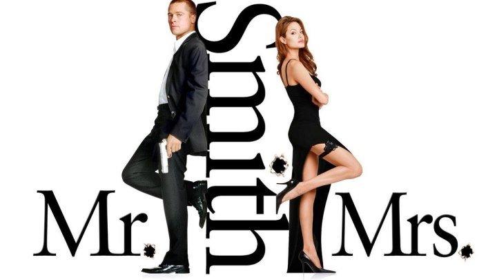 Мистер и миссис Смит.2005.1080p.BluRay.HD
