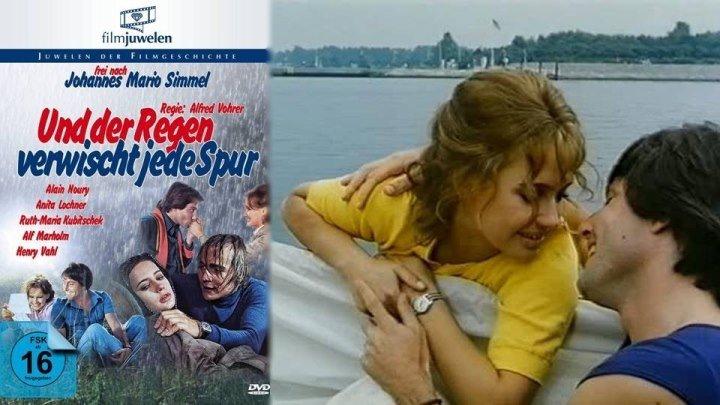 И дождь смывает все следы - Und der Regen verwischt jede Spur [1972 ФРГ, Франция, мелодрама, реж.Алфред Форер, DVDRip] Dub(Союзмультфильм)