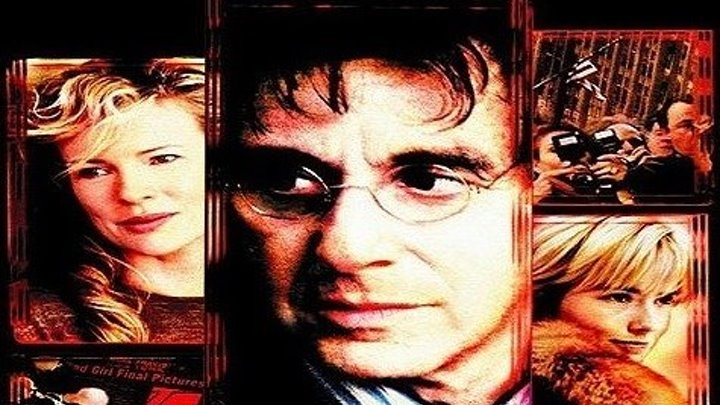 НУЖНЫЕ ЛЮДИ (2002) Драма,Криминал