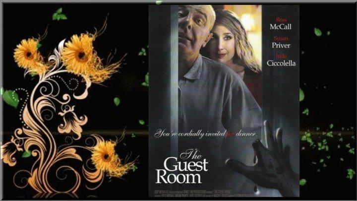 Комната для гостей (2о11) Ужасы,США.