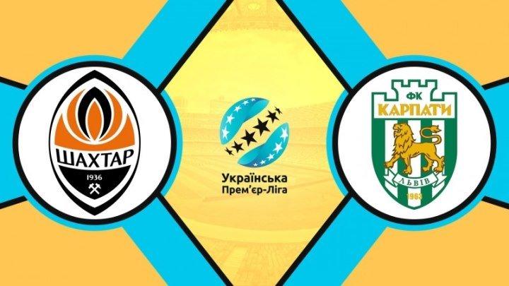 Шахтер 2:0 Карпаты   Украинская Премьер Лига 2017/18   11-й тур   Обзор матча