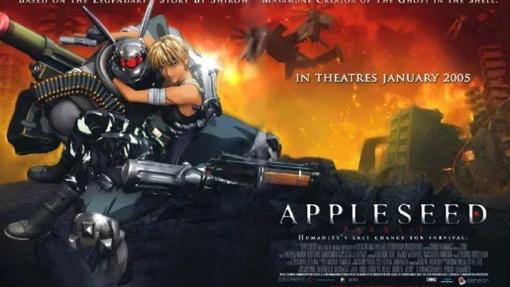 Яблочное семя (2004) Аниме, Боевик, Приключения, Фантастика