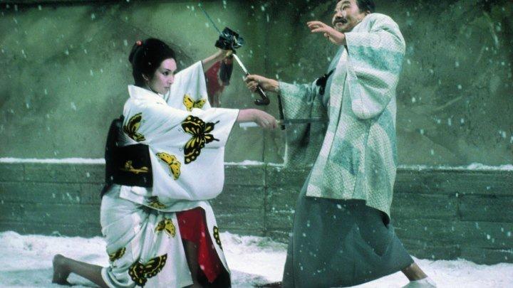 Принцесса мести / Госпожа Кровавый Снег (Япония 1973 HD) Боевик, Триллер, Драма
