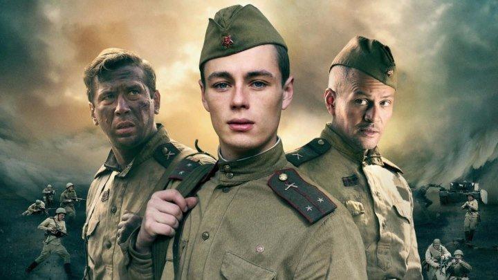 Единичка (2015) Россия военный, драма