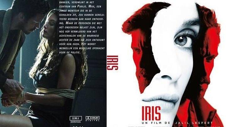 ИРИС (2016) Триллер