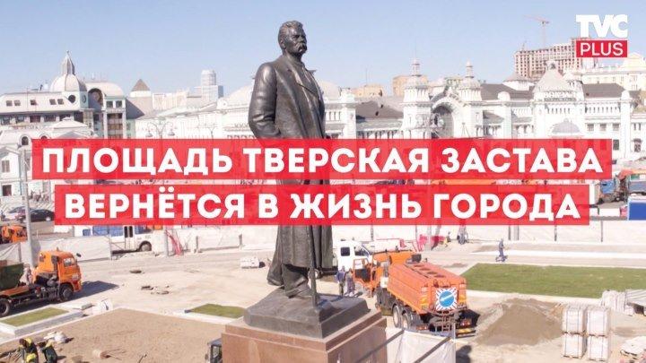 Площадь у Белорусского вокзала