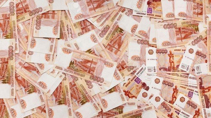 Основной принцип управления личными финансами