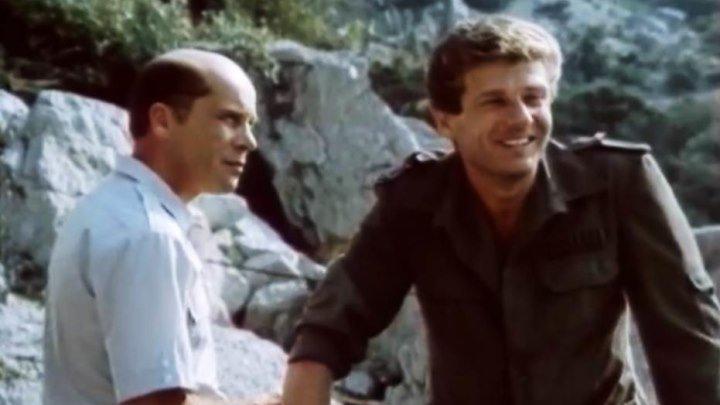 Фильм «Компаньоны»_1983 (триллер, драма).