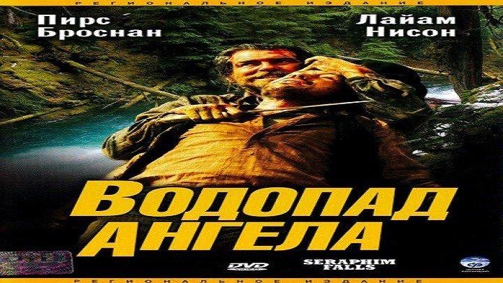 Водопад Ангела.2006.BDRip.1080p.