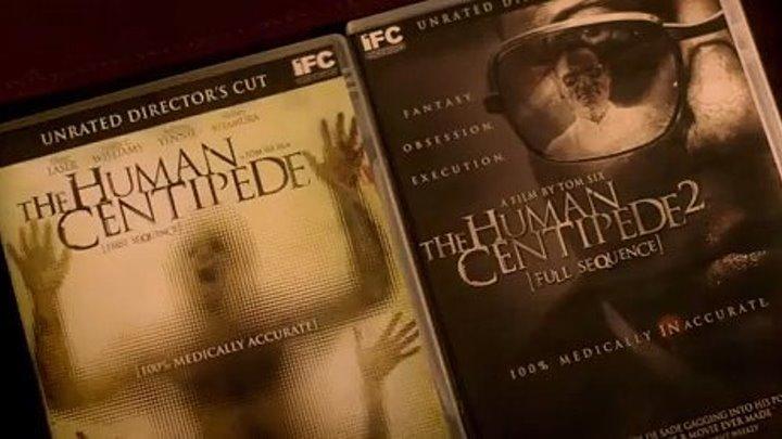 Человеческая многоножка (2009) ужасы