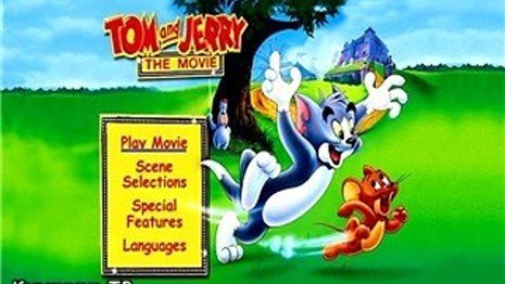 Том и Джерри Мотор! - США 1992 г