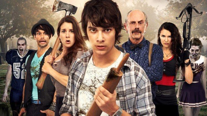 Самый страшный фильм HD(ужасы, комедия, приключения)2012