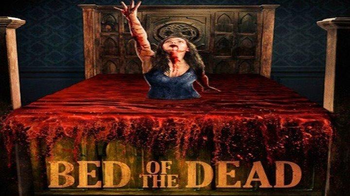 Кровать мертвецов (2016) ужасы НОВИНКА!