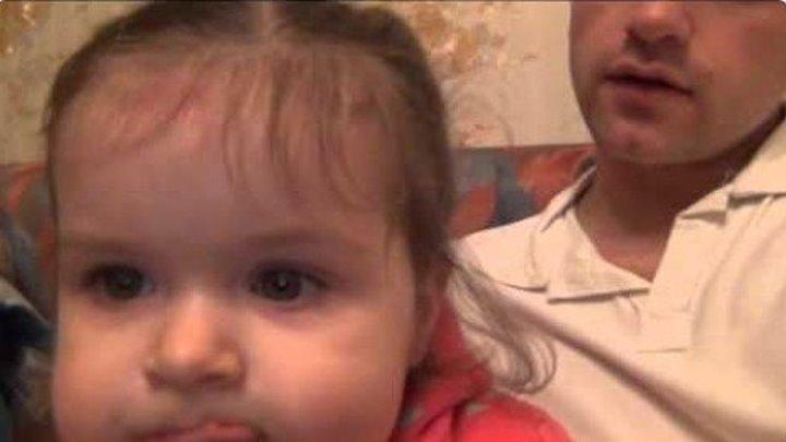 УЛЕТНОЕ ВИДЕО! Папа учит маленькую девочку говорить