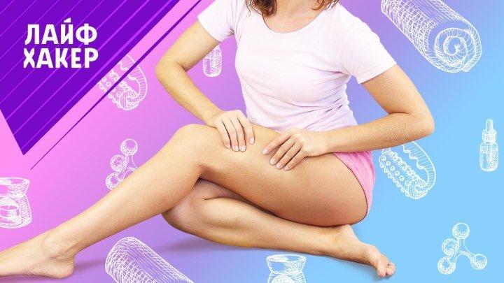 Как делать массаж: ягодиц, живота, головы и других частей тела
