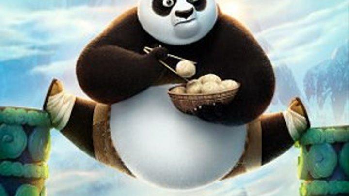 فيلم 3 2017 Kung Fu Panda مدبلج للعربية الجزء الثالث HD - YouTube