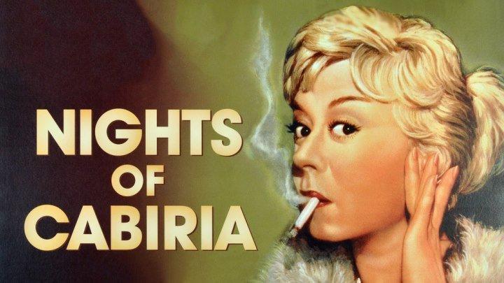 Ночи Кабирии / Le notti di Cabiria (Италия, Франция 1957) Драма / Реж.: Федерико Феллини