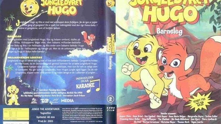 Хьюго Звезда экрана - Дания, Швеция, Норвегия, Финляндия 1996 г