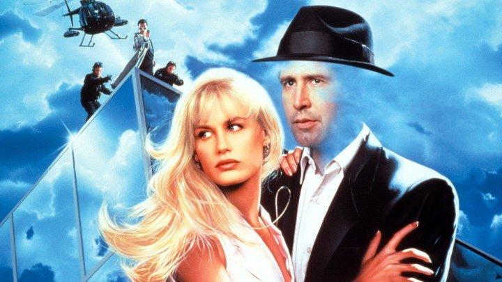Воспоминания человека-невидимки (фантастическая комедия Джона Карпентера с Чеви Чейзом, Дэрил Ханной и Сэмом Ниллом) | США-Франция, 1992