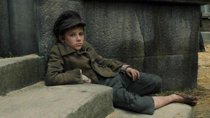 Оливер Твист 2005 драма