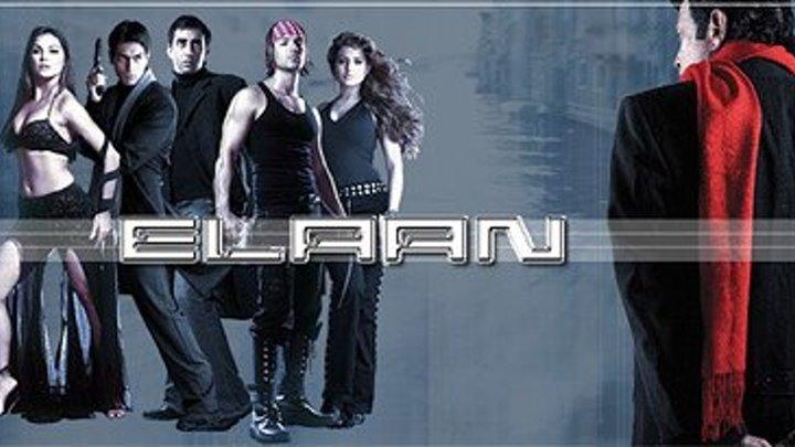 СХВАТКА (2005) Индия