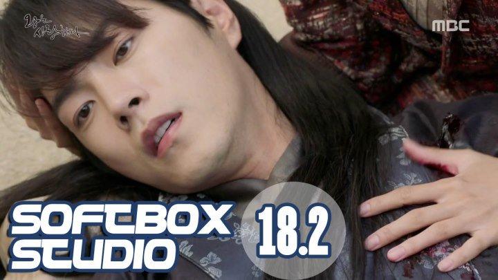 [Озвучка SOFTBOX] Любовь Короля 18 серия часть 2