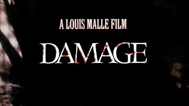 Damage (1992) | Full Movie | w/ Jeremy Irons, Juliette Binoche, Miranda Richardson, Rupert Graves, Ian Bannen