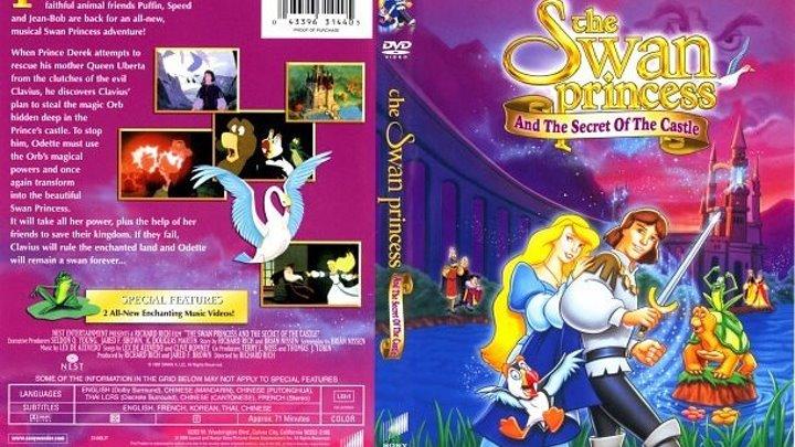 Принцесса-лебедь 2 Тайна замка - США 1997 г
