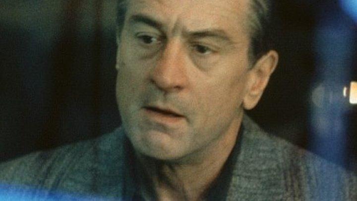 Без изъяна / Flawless (1999) драма, комедия, криминал