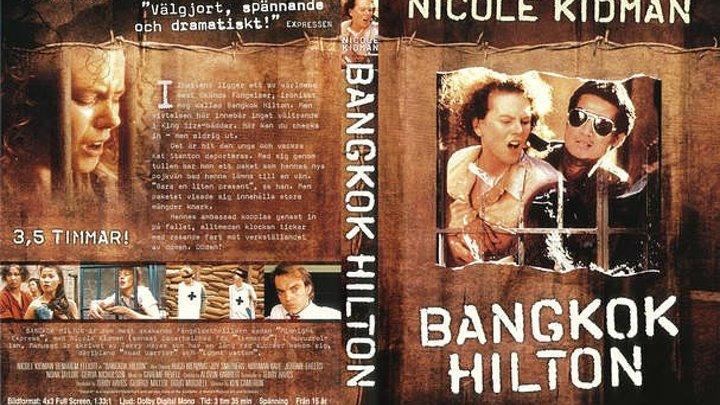 Бангкок Хилтон (1989) CD1.Драма. Австралия.
