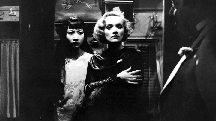 Shanghai Express 1932 - Marlene Dietrich, Anna May Wong, Clive Brook, Warner Oland, Eugene Pallette