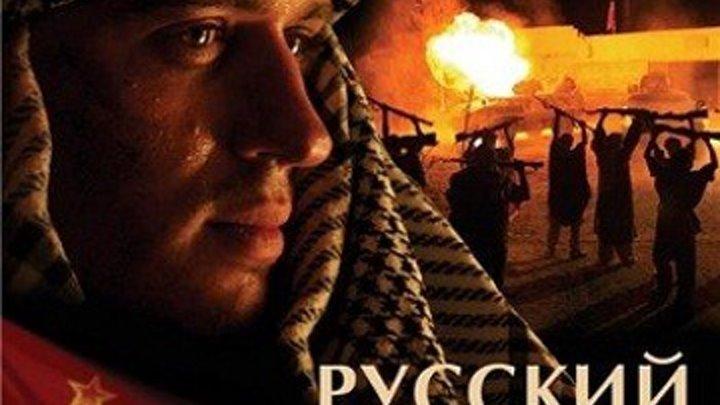 Русский перевод (Cезон 1 , Серия 1-8 из 8) [2006, Детектив, DVDRip]
