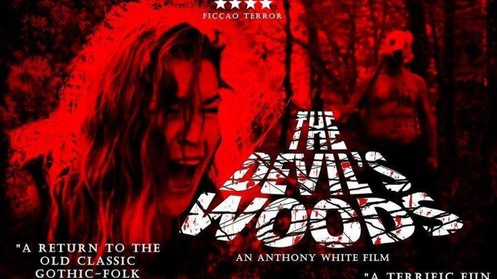 Леса дьявола \ The Devil's Woods (ужасы)