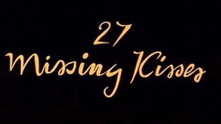 27 Missing Kisses (2000) | Full Movie | Georgian/Russian w/ English subs | w/ Nutsa Kukhianidze, Yevgeni Sidikhin, Shalva Iashvili, Pierre Richard