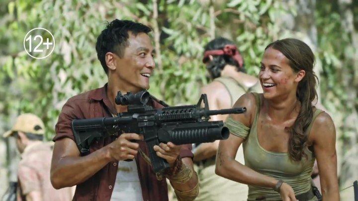 Tomb Raider: Лара Крофт — Русское видео о фильме и съёмках