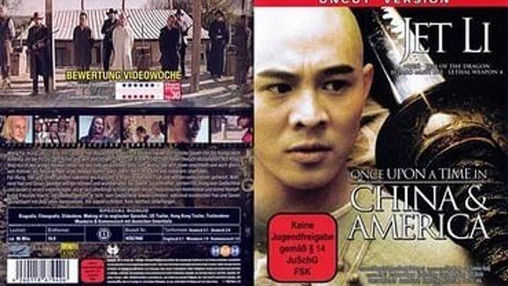ОДНАЖДЫ В КИТАЕ -6 //Американские Приключения HD(1997) 1О8Ор.Боевые искусства,Исторический