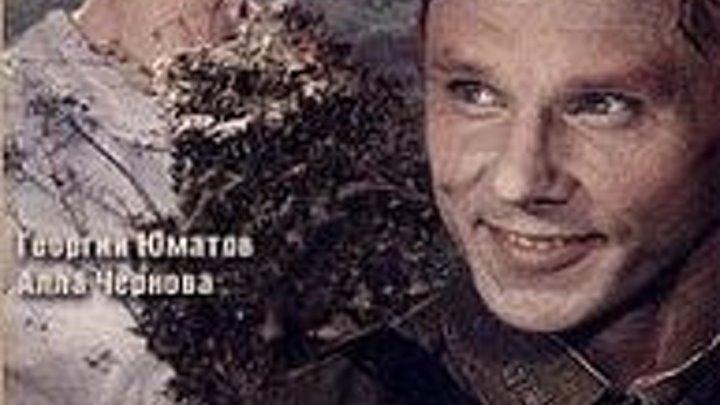 Не забудь станция Луговая (1966) Страна: СССР