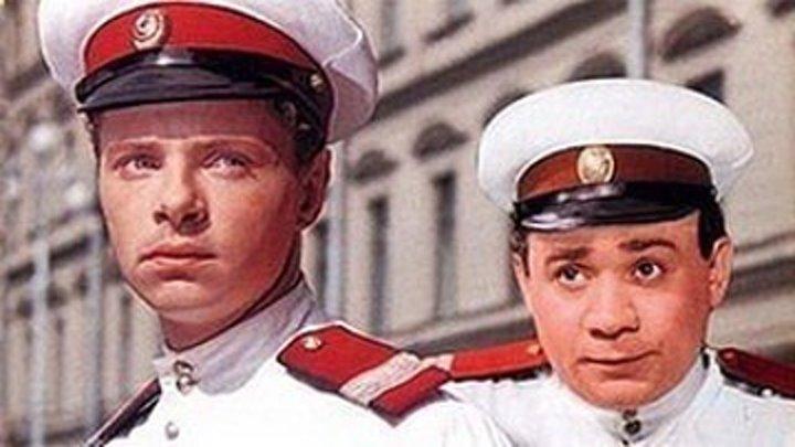 """""""Улица полна неожиданностей"""" (1957)"""