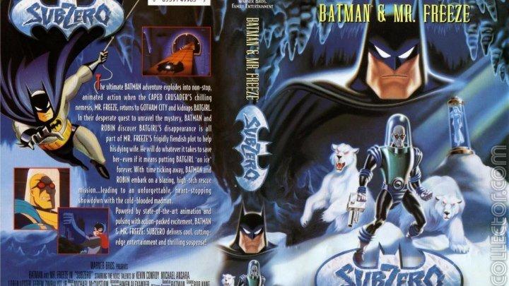 Бэтмен и Мистер Фриз - США 1998 г