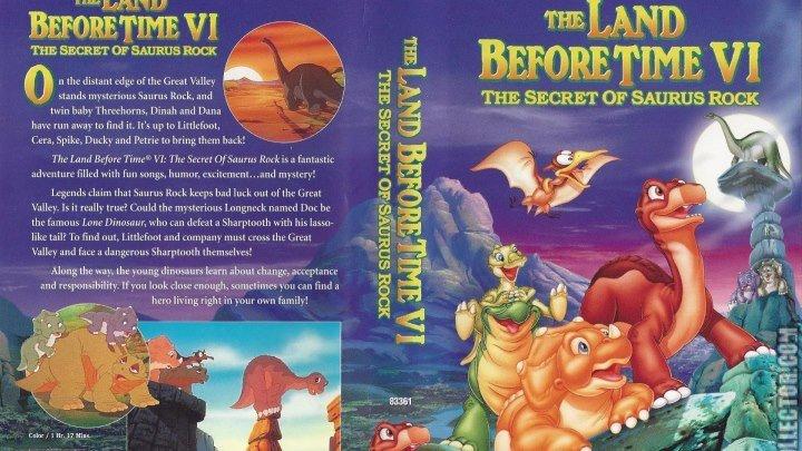 Земля до начала времён 6 Тайна Скалы Динозавров - США 1998 г