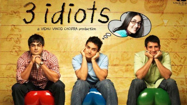 Три идиота 2009 Индия Драмы, Комедии,