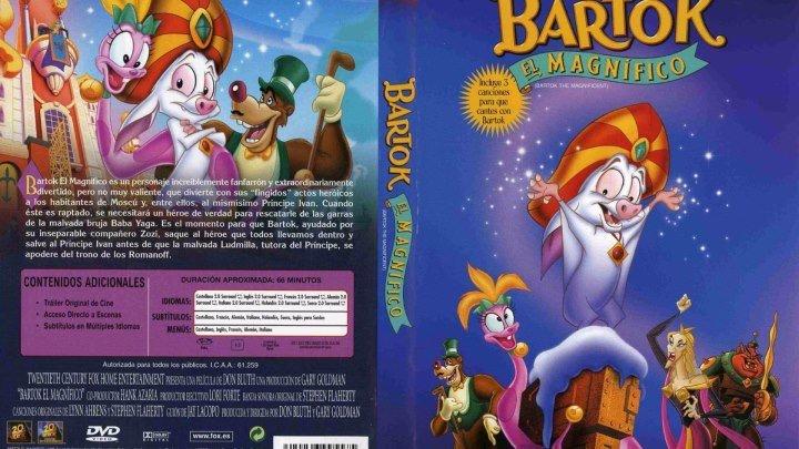 Барток Великолепный - США 1999 г